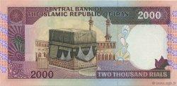 2000 Rials IRAN  1986 P.141a NEUF