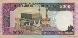2000 Rials IRAN  1986 P.141b SUP