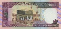 2000 Rials IRAN  1986 P.141b NEUF