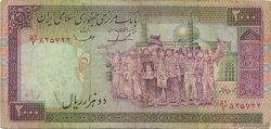 2000 Rials IRAN  1986 P.141c B+