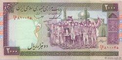 2000 Rials IRAN  1986 P.141c SUP