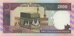 2000 Rials IRAN  1986 P.141d NEUF