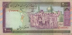 2000 Rials IRAN  1986 P.141f TTB