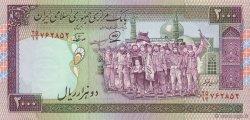2000 Rials IRAN  1986 P.141j SUP