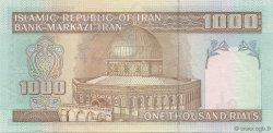 1000 Rials IRAN  1992 P.143b SPL