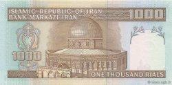 1000 Rials IRAN  1992 P.143d NEUF