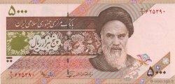 5000 Rials IRAN  1993 P.145a NEUF