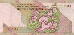 5000 Rials IRAN  1993 P.145b TTB+