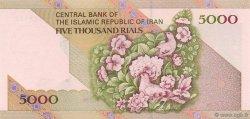 5000 Rials IRAN  1993 P.145b NEUF