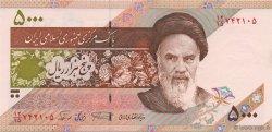 5000 Rials IRAN  1993 P.145c NEUF