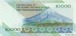 10000 Rials IRAN  1992 P.146a NEUF