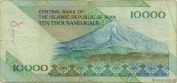 10000 Rials IRAN  1992 P.146c TB à TTB