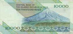 10000 Rials IRAN  1992 P.146c SUP