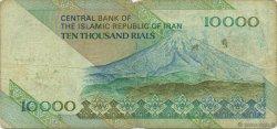 10000 Rials IRAN  1992 P.146d TB