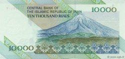 10000 Rials IRAN  1992 P.146d SPL