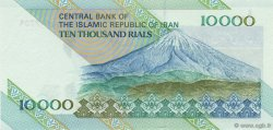 10000 Rials IRAN  1992 P.146e NEUF