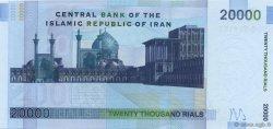 20000 Rials IRAN  2004 P.147a NEUF
