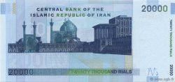 20000 Rials IRAN  2004 P.147c NEUF