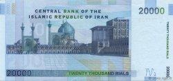 20000 Rials IRAN  2005 P.148b SPL