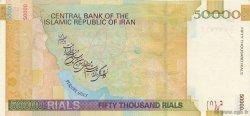 50000 Rials IRAN  2006 P.149a pr.NEUF