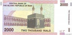 2000 Rials IRAN  2007 P.144a NEUF