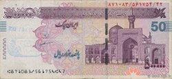 500000 Rials IRAN  2009 P.New TTB