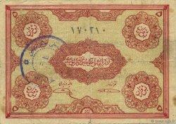5 Krans IRAN  1946 PS.101a pr.TTB