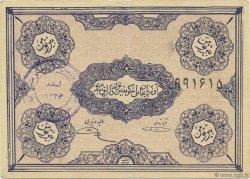 1 Toman IRAN  1946 PS.102a TTB+