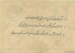 1 Toman IRAN  1946 PS.102a TTB