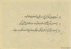 2 Tomans IRAN  1946 PS.103a SPL