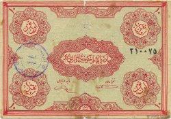 10 Tomans IRAN  1946 PS.105a TB