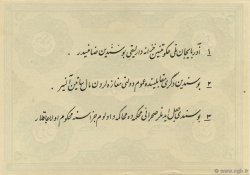 50 Tomans IRAN  1946 PS.106r SPL