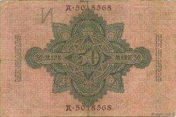 50 Mark ALLEMAGNE  1910 P.041 TTB