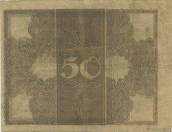 50 Mark ALLEMAGNE  1918 P.064c TTB+