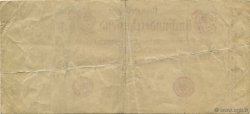 500000 Mark ALLEMAGNE  1923 P.092 TB+