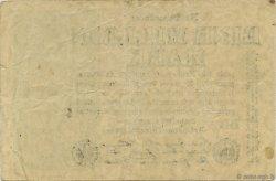 1 Million Mark ALLEMAGNE  1923 P.102b TB