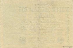 1 Million Mark ALLEMAGNE  1923 P.102b TTB
