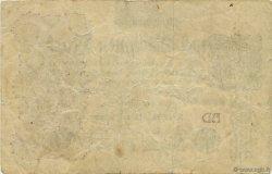 2 Millions Mark ALLEMAGNE  1923 P.104b TB