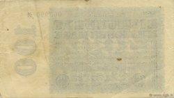 100 Millions Mark ALLEMAGNE  1923 P.107d TTB