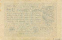 20 Millions Mark ALLEMAGNE  1923 P.108c SUP