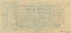 50 Milliards Mark ALLEMAGNE  1923 P.120c pr.SPL