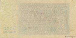 5 Billions Mark ALLEMAGNE  1923 P.130as pr.SPL
