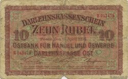 10 Rubel ALLEMAGNE  1916 P.R124 B