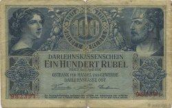100 Rubel ALLEMAGNE  1916 P.R126 pr.TB
