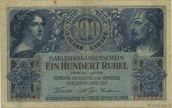 100 Rubel ALLEMAGNE Posen 1916 P.R126 pr.TTB