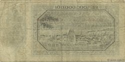 100 Millions Mark ALLEMAGNE  1923  TB+