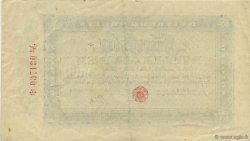 50 Milliards Mark ALLEMAGNE  1923  TTB+