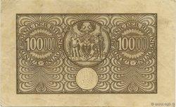 100000 Mark ALLEMAGNE Düsseldorf 1923  TTB