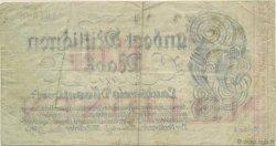 100 Millions Mark ALLEMAGNE Düsseldorf 1923  TTB