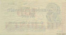 100 Millions Mark ALLEMAGNE Düsseldorf 1923  pr.SPL